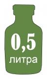 Оливковое масло от 0,25 до 0,5 литра