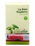 "Бальзам для губ Raspberry ""Малина"" SPF 10, 4 гр"