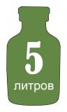 Оливковое масло от 5 литров и более