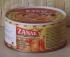Фасоль гигантская в томатном соусе 2 кг