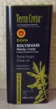 Оливковое масло PDO- 5 литров