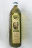 Оливковое масло Extra 1 литр