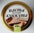 ТАХИНИ - Паста из семян Кунжута