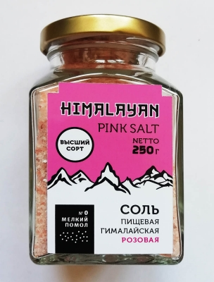 250 гр. Розовая Гималайская соль