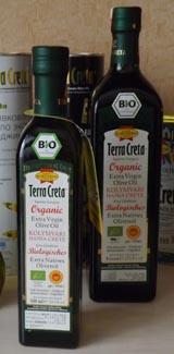 BIO оливковое масло