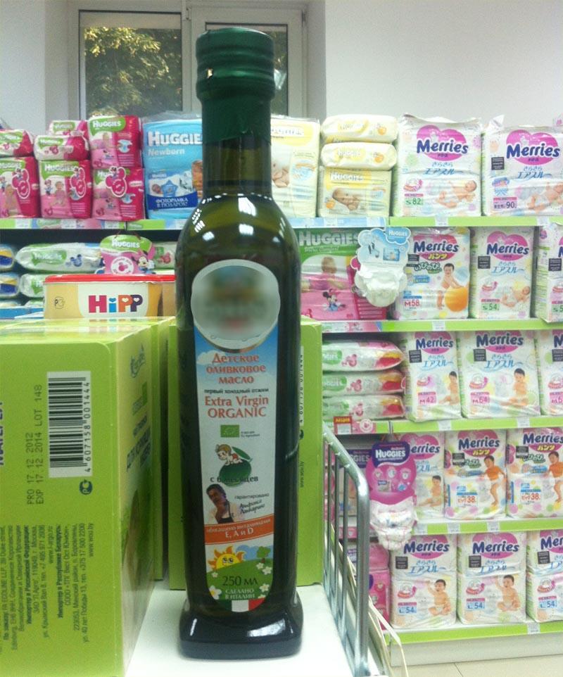 Оливковое масло детям фото